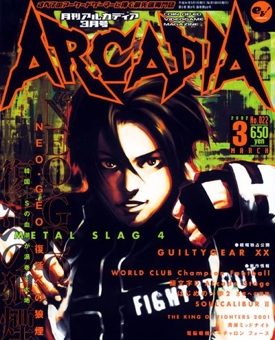 Arcadia Issue 022 (March 2002)