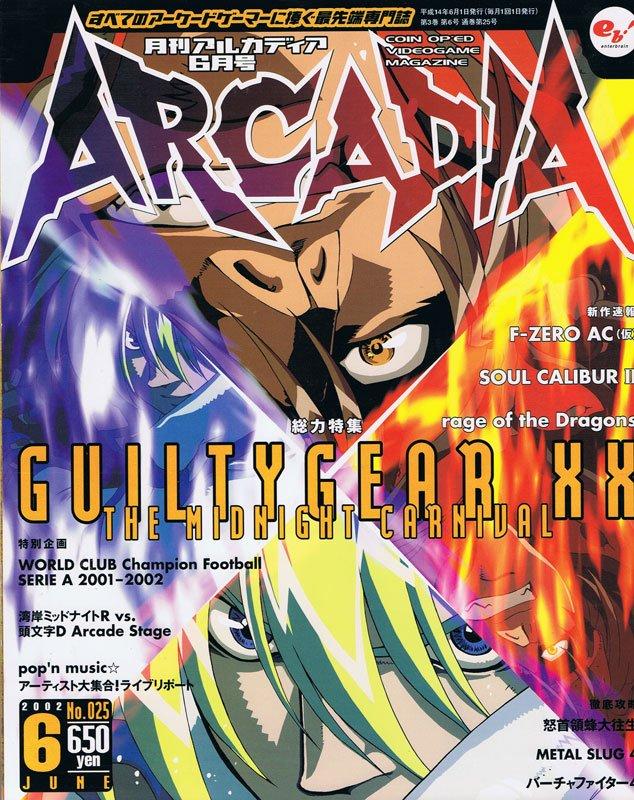 Arcadia Issue 025 (June 2002)