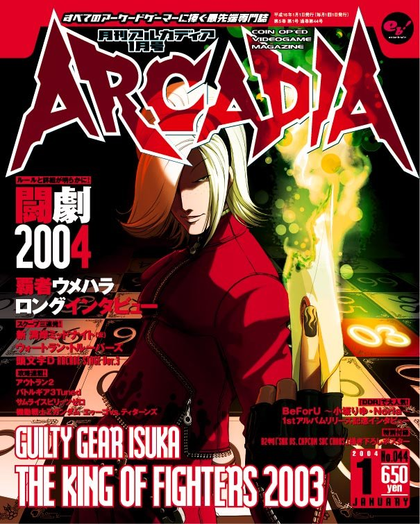 Arcadia Issue 044 (January 2004)