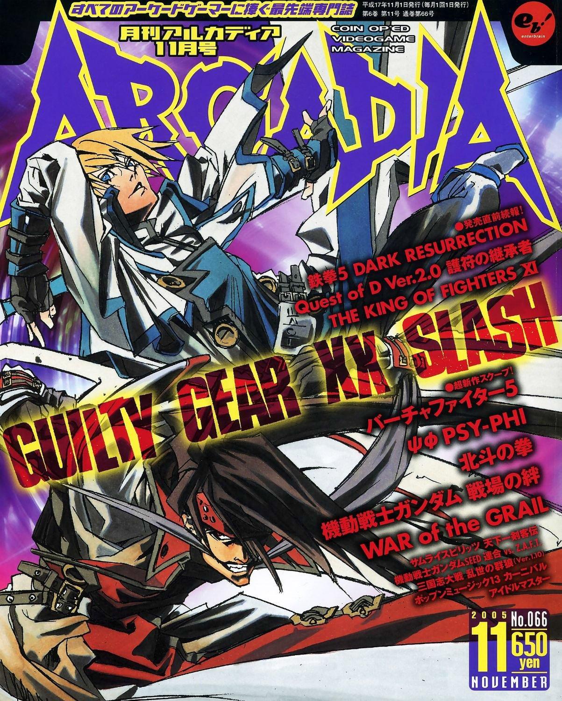 Arcadia Issue 066 (November 2005)