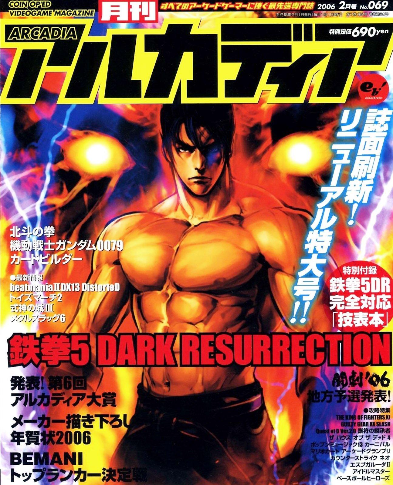Arcadia Issue 069 (February 2006)