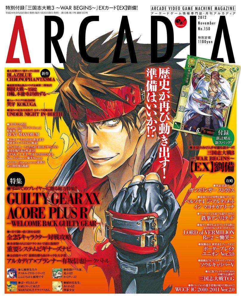 Arcadia Issue 150 (November 2012)
