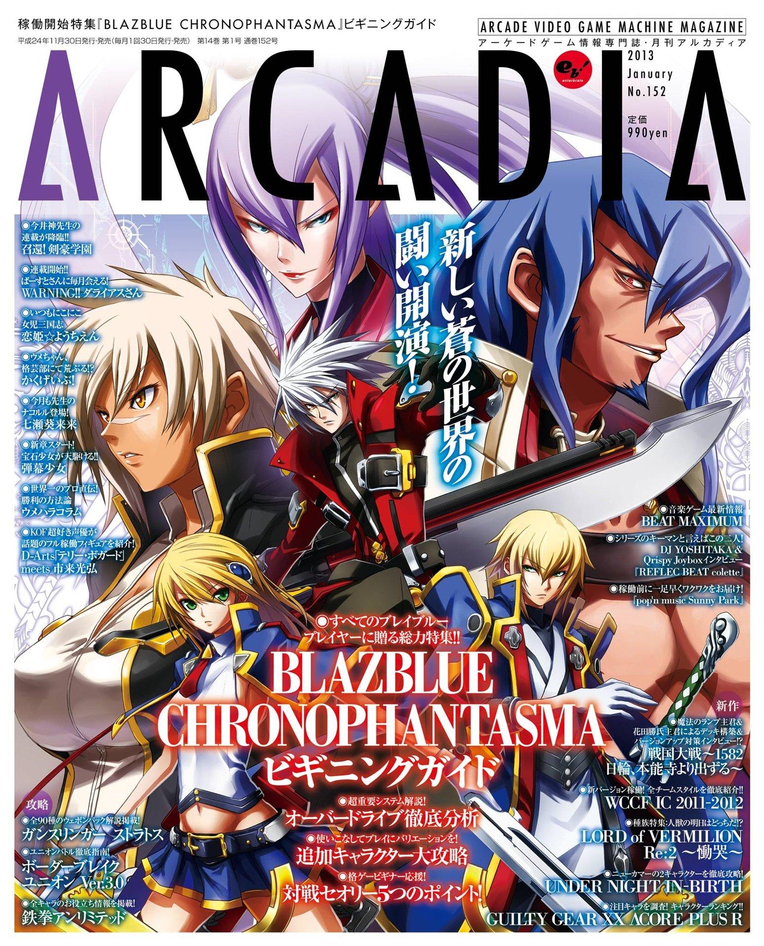 Arcadia Issue 152 (January 2013)
