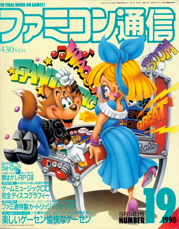 Famitsu 0109 (September 14, 1990)