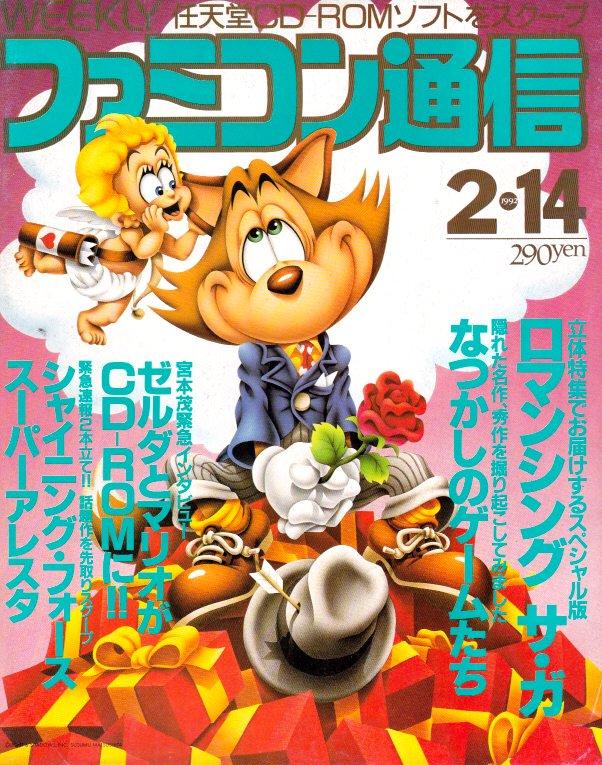 Famitsu 0165 (February 14, 1992)