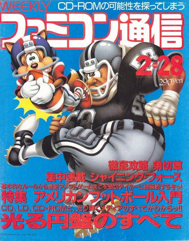 Famitsu 0167 (February 28, 1992)