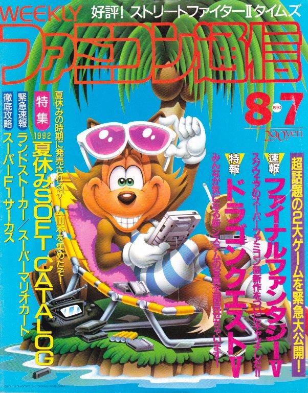 Famitsu 0190 (August 7, 1992)