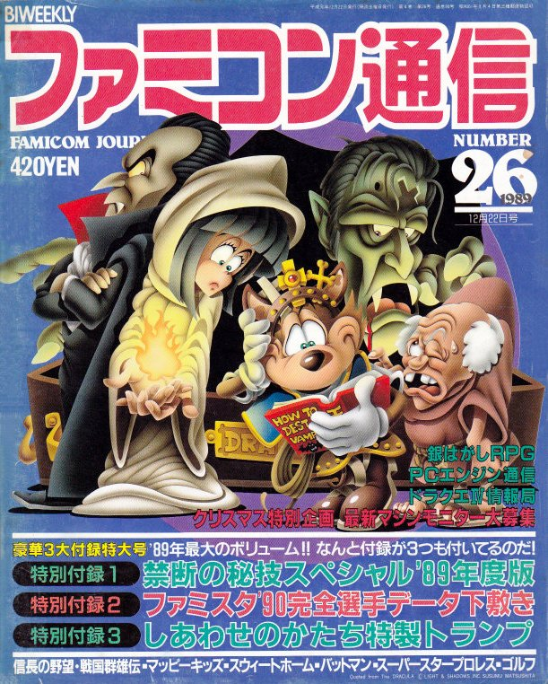 Famitsu 0090 (December 22, 1989)