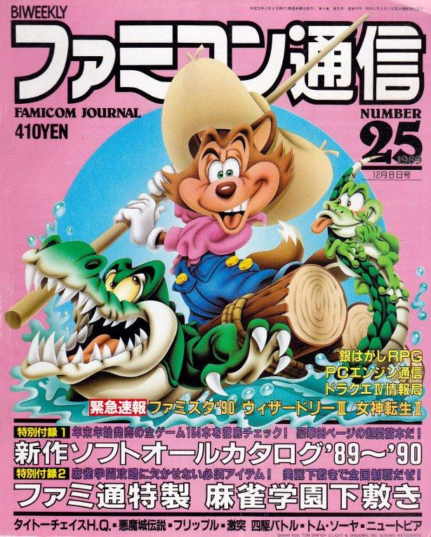 Famitsu 0089 (December 8, 1989)