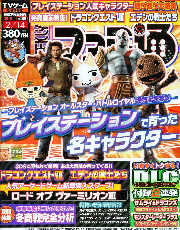 Famitsu 1261 (February 14, 2013)