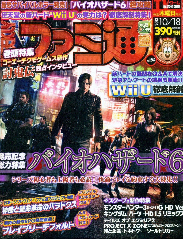 Famitsu 1244 (October 18, 2012)