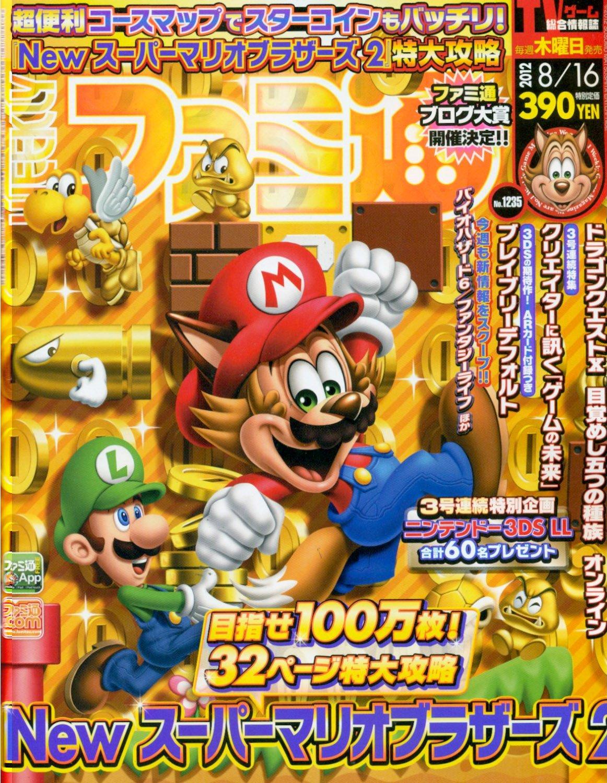 Famitsu 1235 (August 16, 2012)