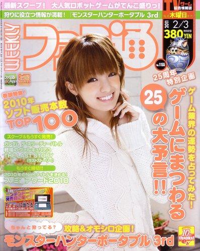 Famitsu 1155 (February 3, 2011)