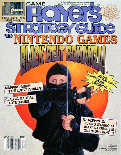 Game Player's Strategy Guide to Nintendo Games Vol.4 No.7 (July 1991)