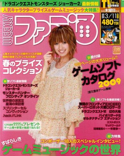 Famitsu 1108 (March 11, 2010)