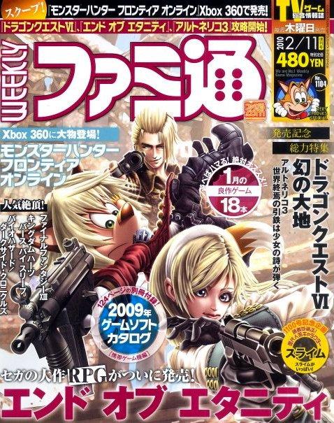 Famitsu 1104 (February 11, 2010)
