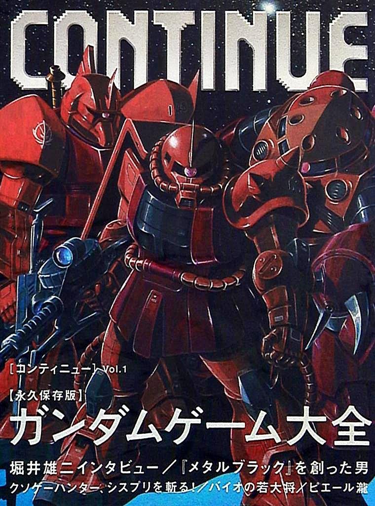 Continue Vol.01 (June 2001)