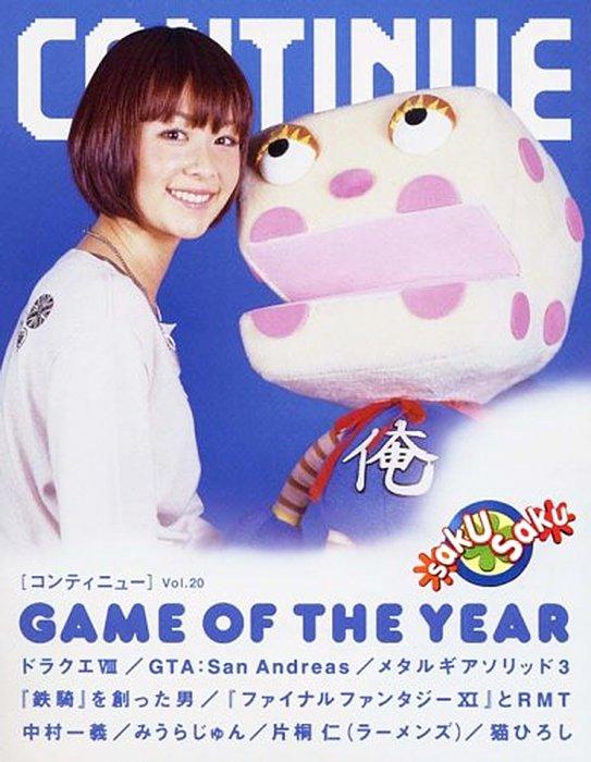 Continue Vol.20 (February 2005)