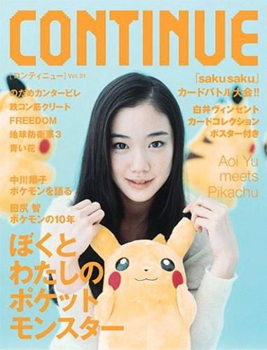 Continue Vol.31 (December 2006)