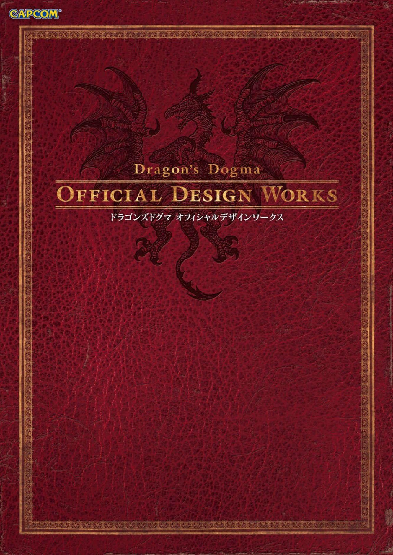 Dragon's Dogma - Official Design Works