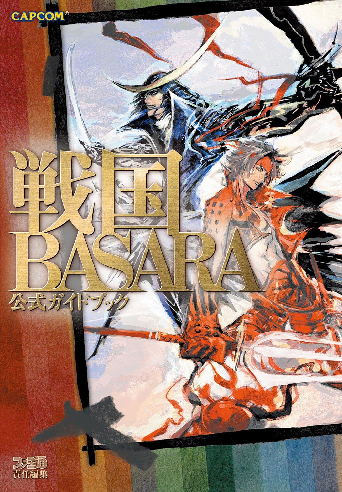Sengoku Basara - Official Guide Book (Famitsu)