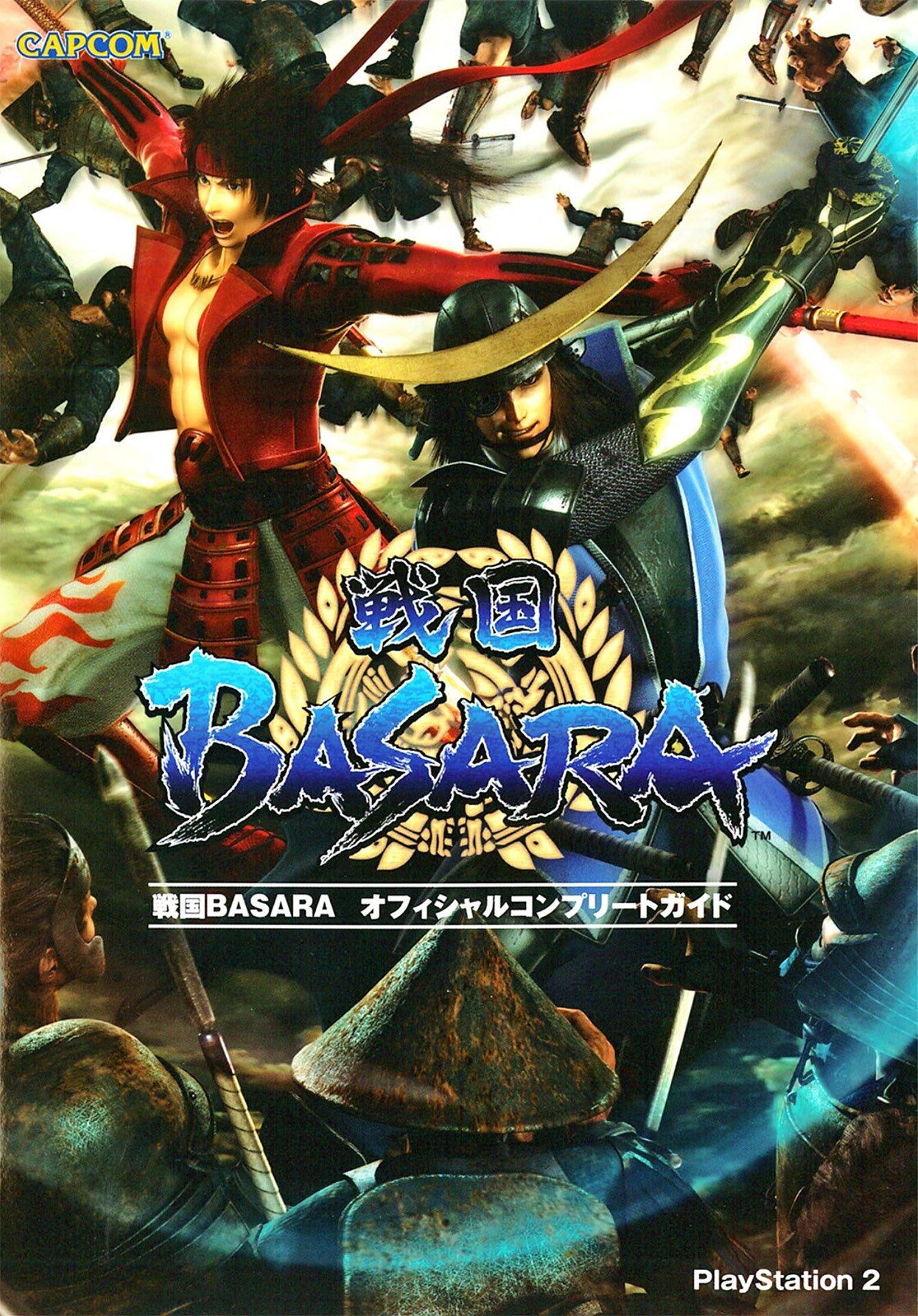 Sengoku Basara - Official Guide Book (Capcom)
