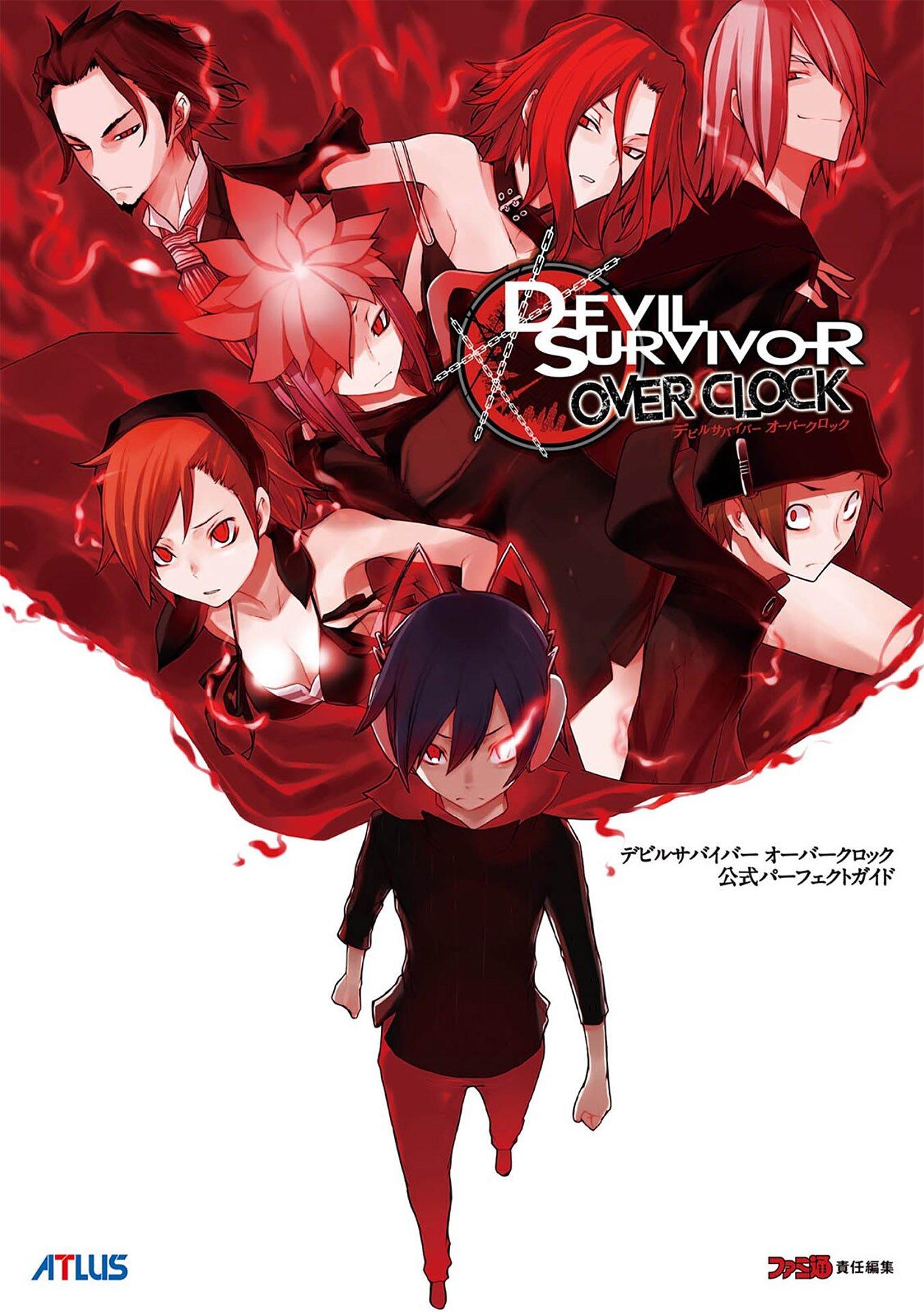 Devil Survivor Overclock - Official Perfect Guide