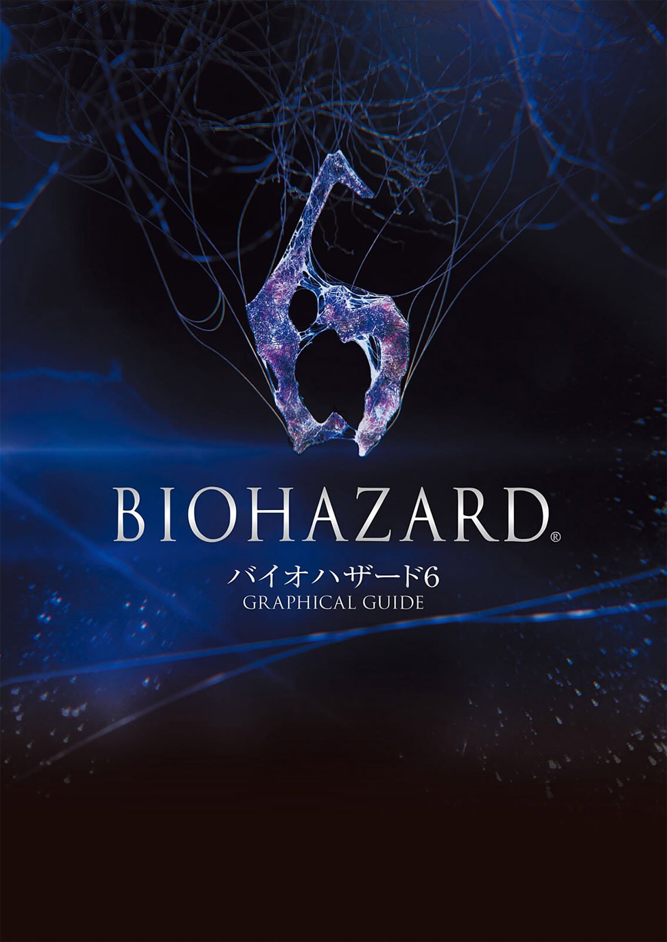 BIOHAZARD 6 - Graphical Guide
