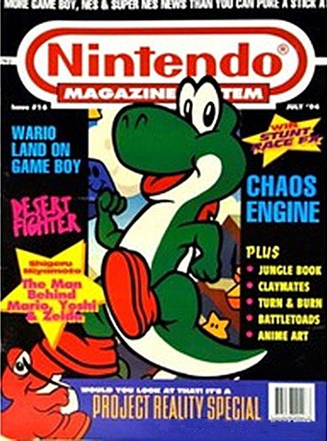 Nintendo Magazine System (AUS) 016 (July 1994)