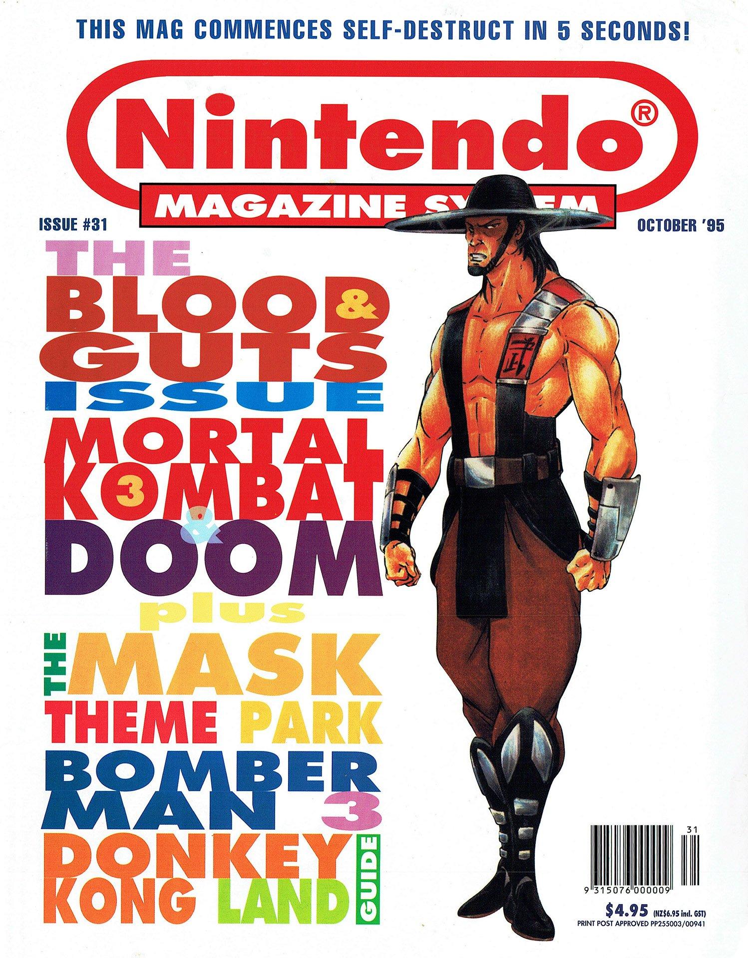 Nintendo Magazine System (AUS) 031 (October 1995)