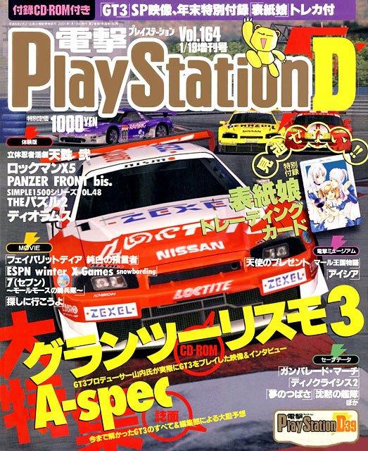 Dengeki PlayStation 164 (January 19, 2001)