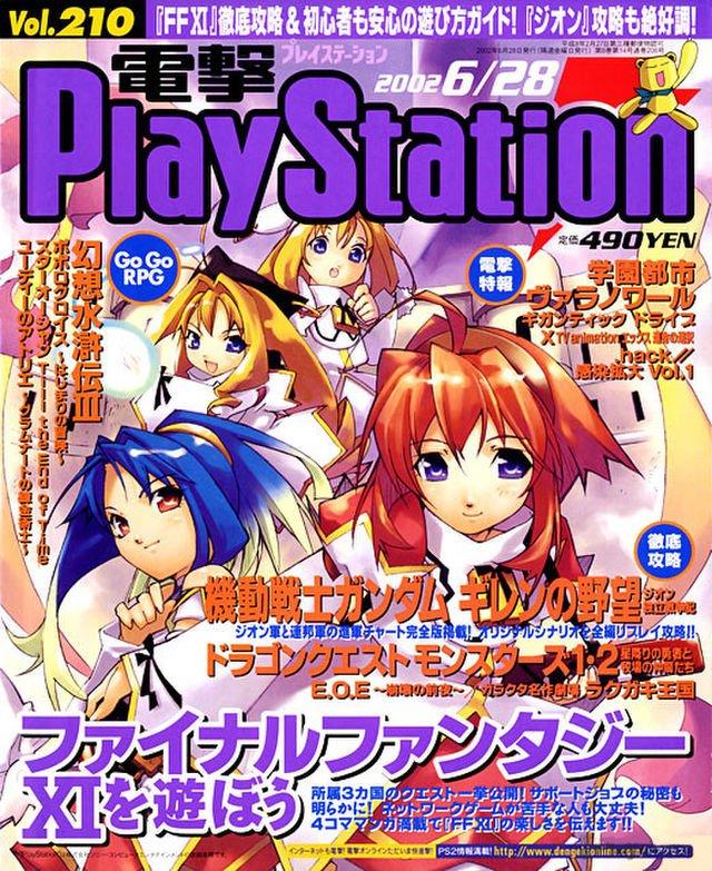 Dengeki PlayStation 210 (June 28, 2002)
