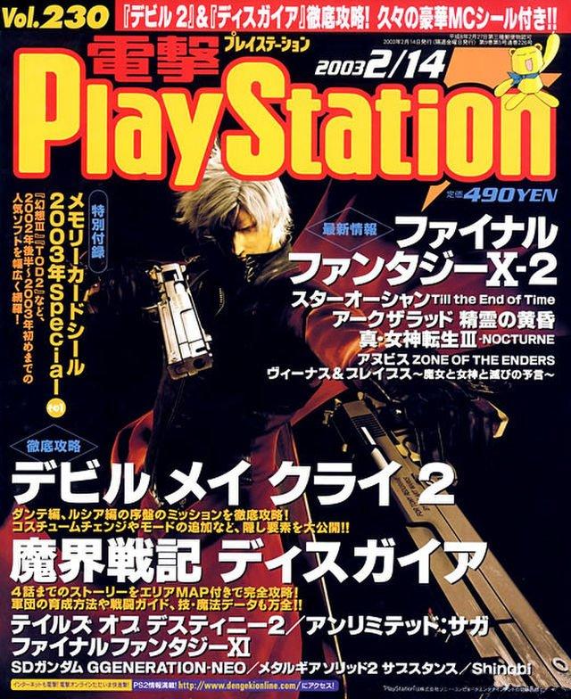 Dengeki PlayStation 230 (February 14, 2003)