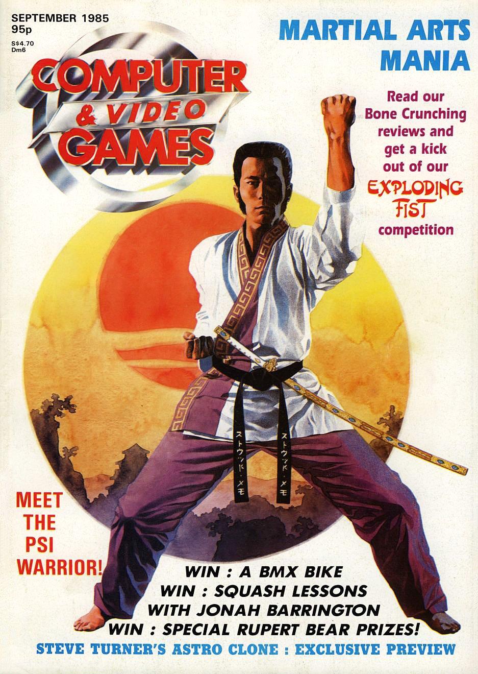 Computer & Video Games 047 (September 1985)