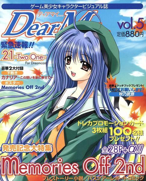 DearMy... Vol.5 (October 2001)