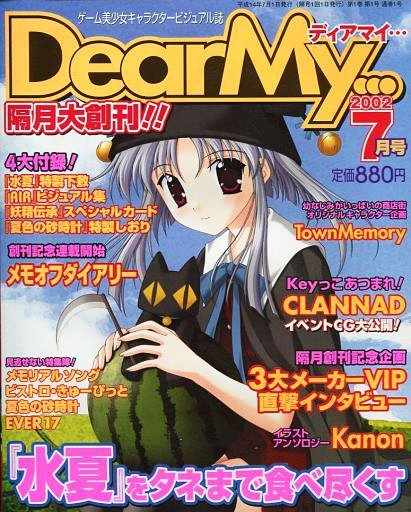 DearMy... Issue 01 (July 2002)