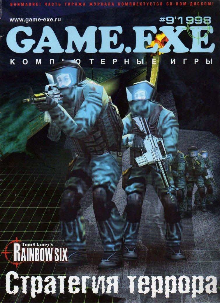 Game.EXE Issue 038 (September 1998)
