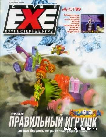 Game.EXE Issue 045 (April 1999)