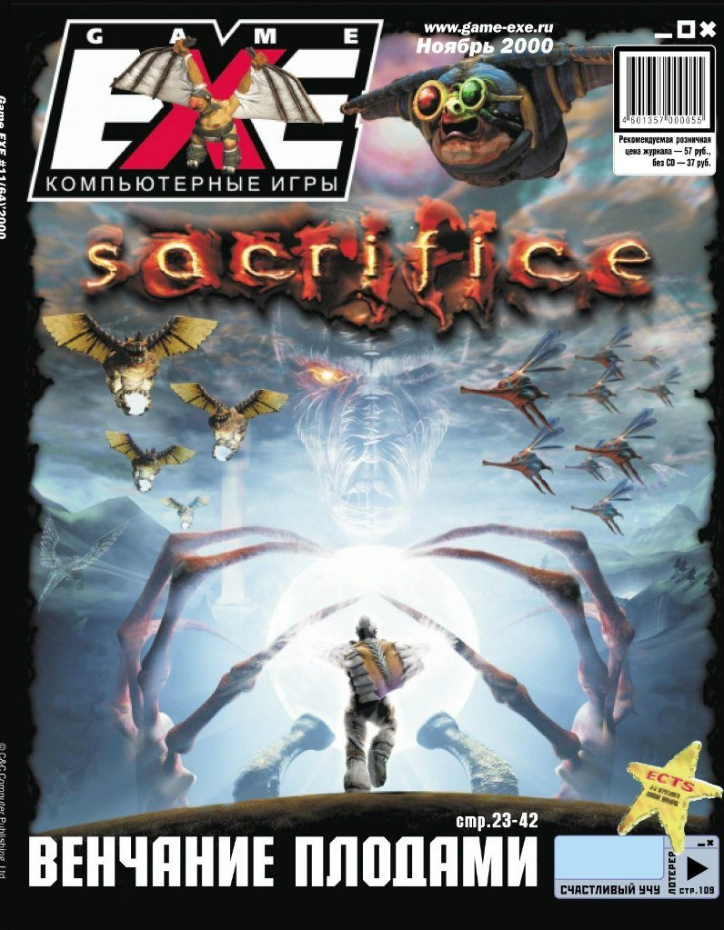 Game.EXE Issue 064 (November 2000) (cover b)