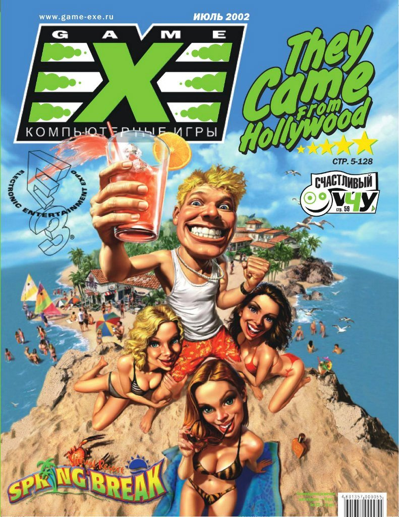 Game.EXE Issue 084 (July 2002) (cover a)