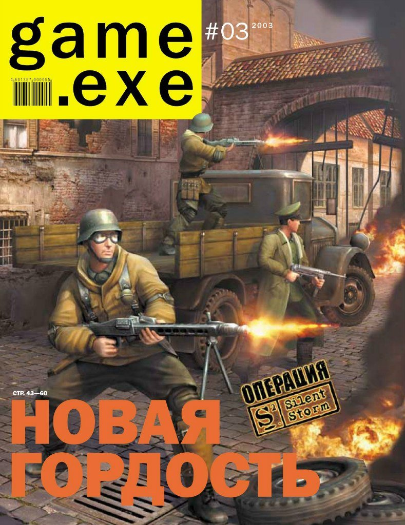 Game.EXE Issue 092 (March 2003) (cover a)
