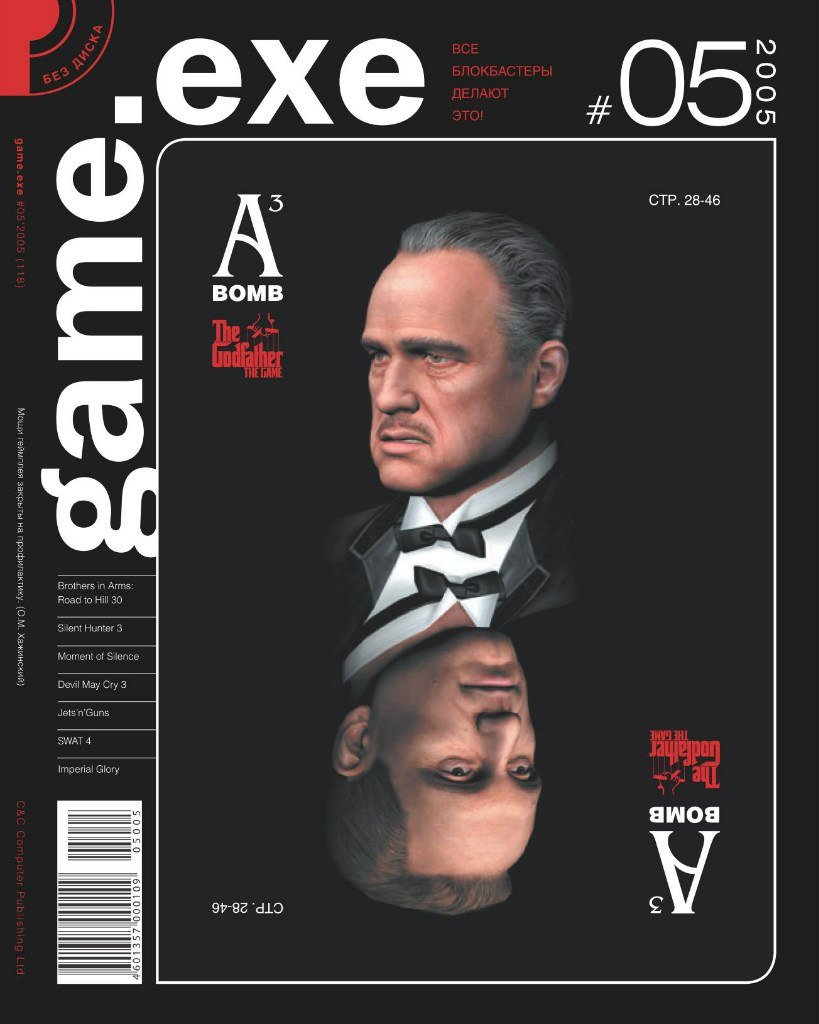 Game.EXE Issue 118 (May 2005) (cover c)