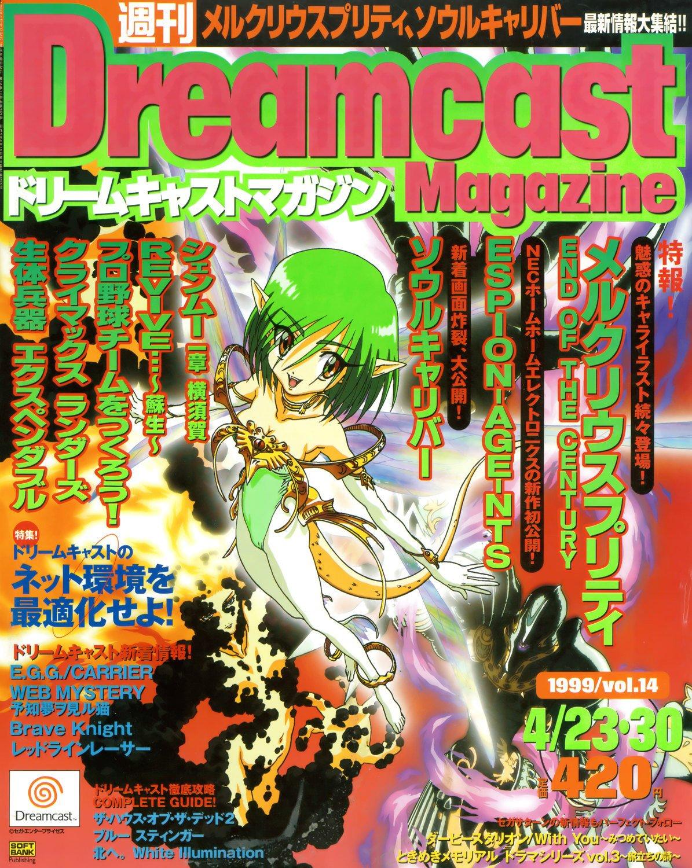 Dreamcast Magazine 021 (April 23/30, 1999)