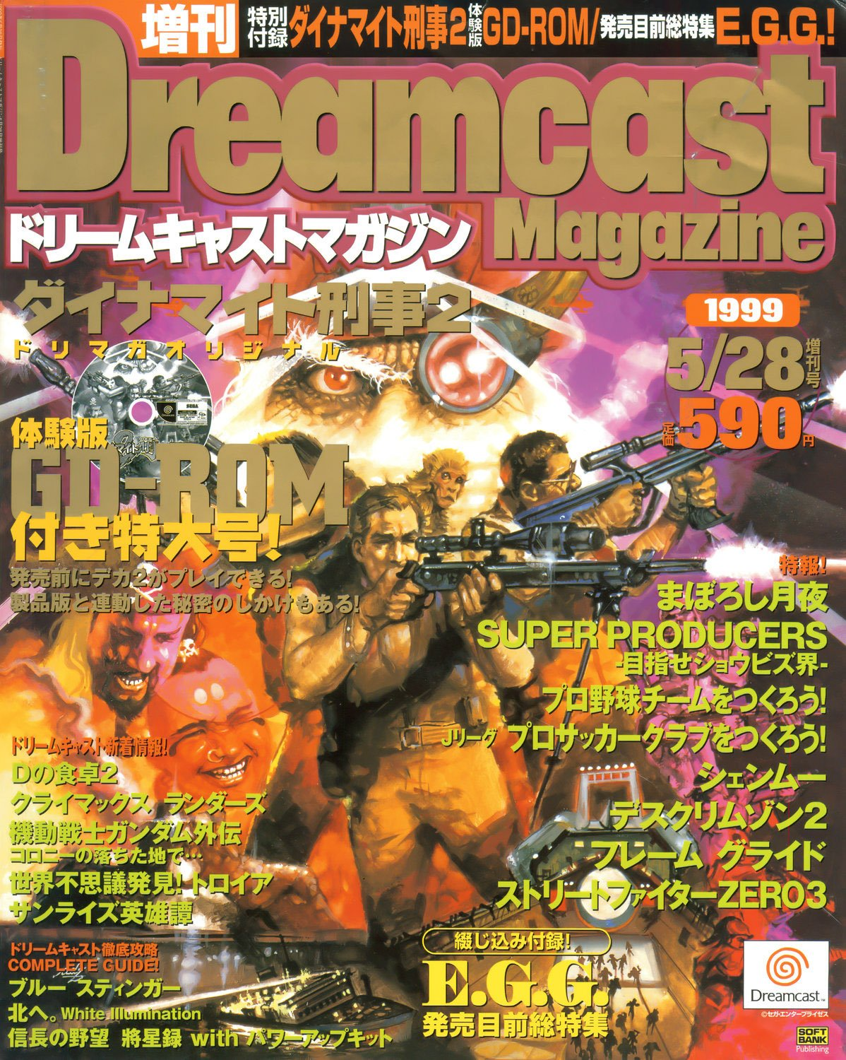 Dreamcast Magazine 024 (May 28, 1999)
