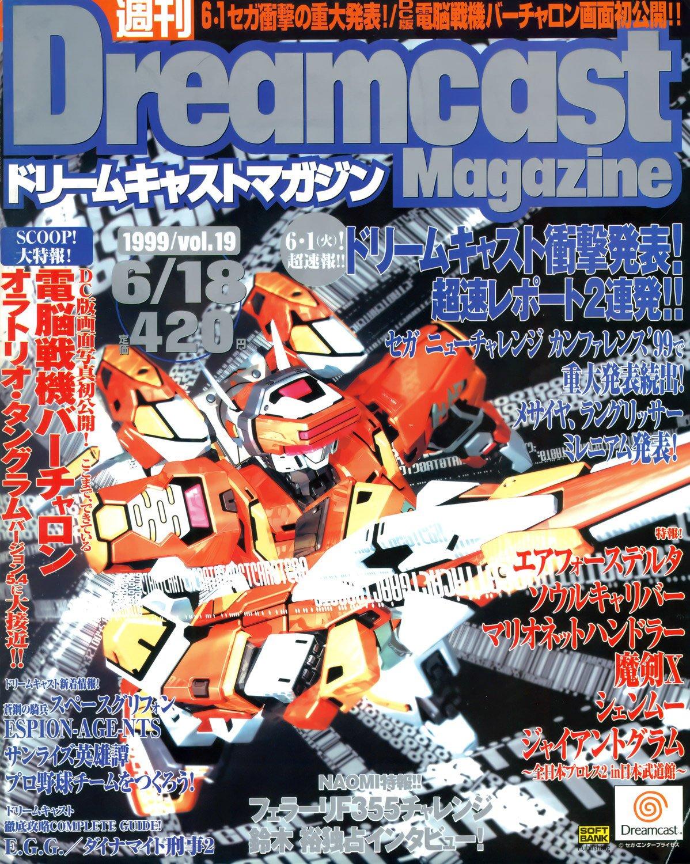 Dreamcast Magazine 027 (June 18, 1999)