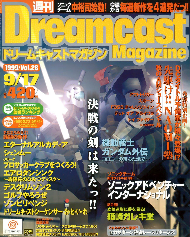 Dreamcast Magazine 038 (September 17, 1999)