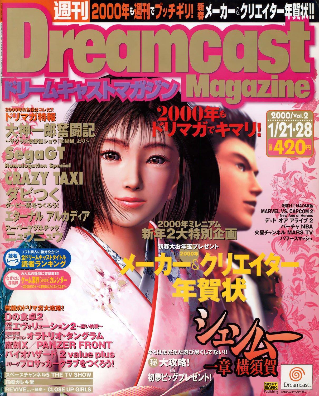 Dreamcast Magazine 054 (January 21/28, 2000)