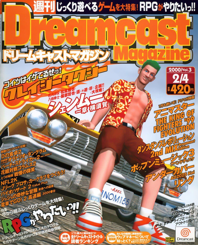 Dreamcast Magazine 055 (February 4, 2000)