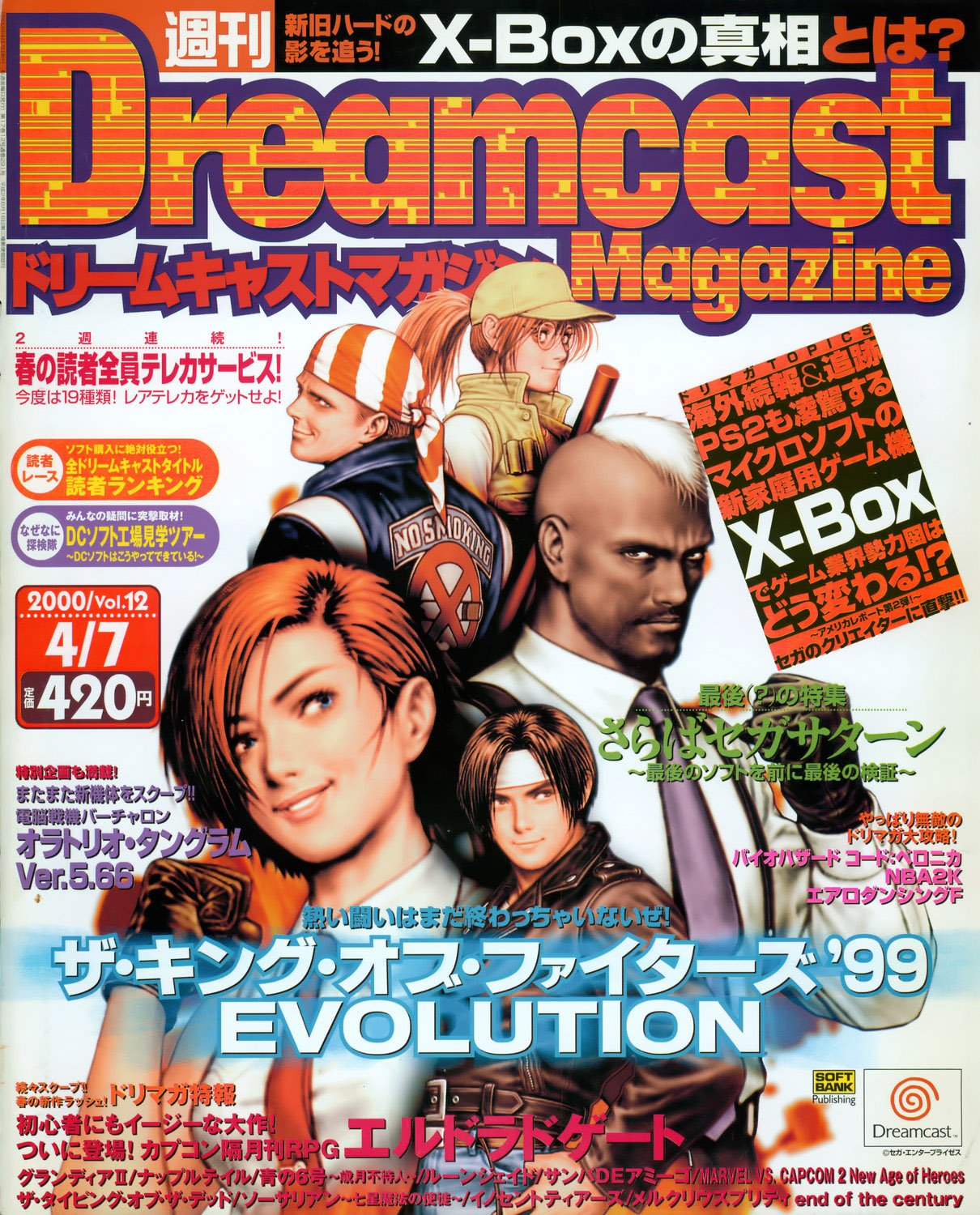 Dreamcast Magazine 064 (April 7, 2000)