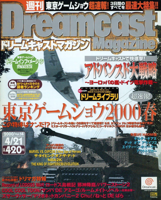 Dreamcast Magazine 066 (April 21, 2000)